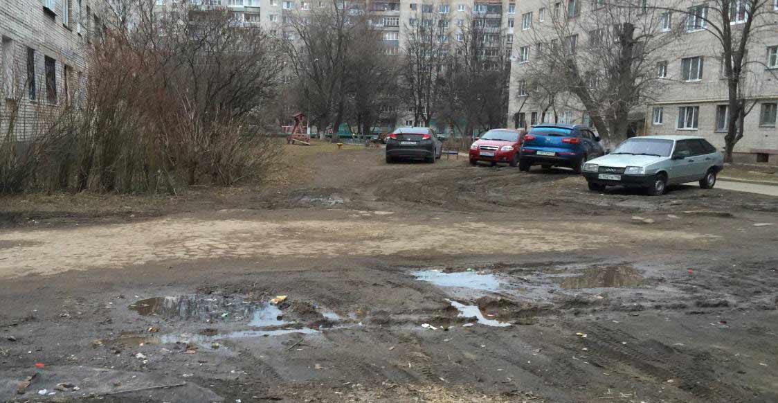 Проблемы парковки в Серпухове