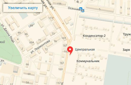 Найти в Яндексе